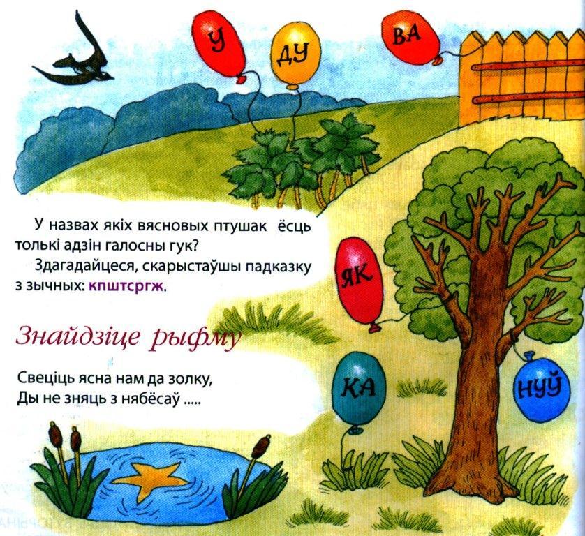 Прымаўкі ад Маргарыты Прохар
