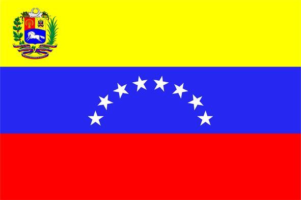 Што сімвалізуюць 8 зорак на сцягу Венесуэлы? Пытанні для цікаўных