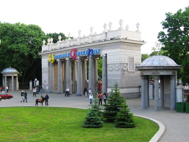 Семейный праздник «Краски детства» пройдет в минском парке имени М.Горького
