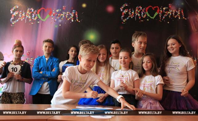 Определен порядок выступлений финалистов национального отбора на детское «Евровидение-2015»