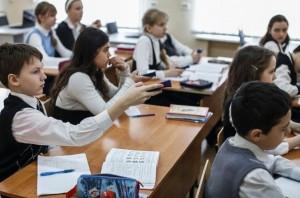 Столичные школьники в 2016–2017 учебном году будут постигать знания по обновленным типовым учебным планам