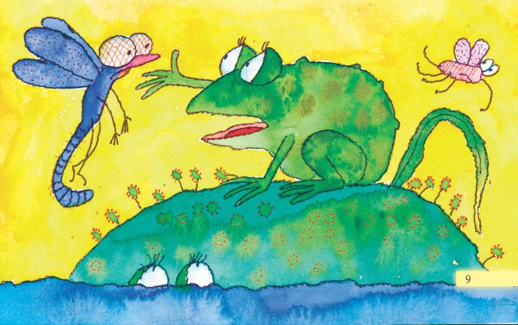 Жаба на купіне