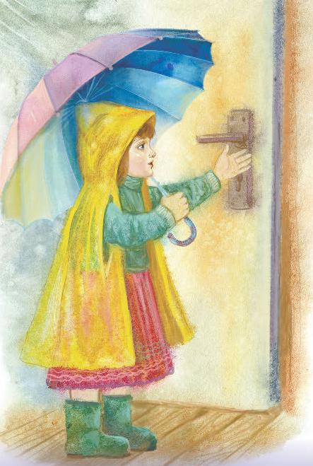 Маша і дожджык
