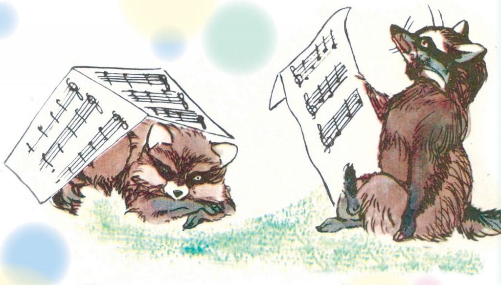 Як яноты вучылі ноты