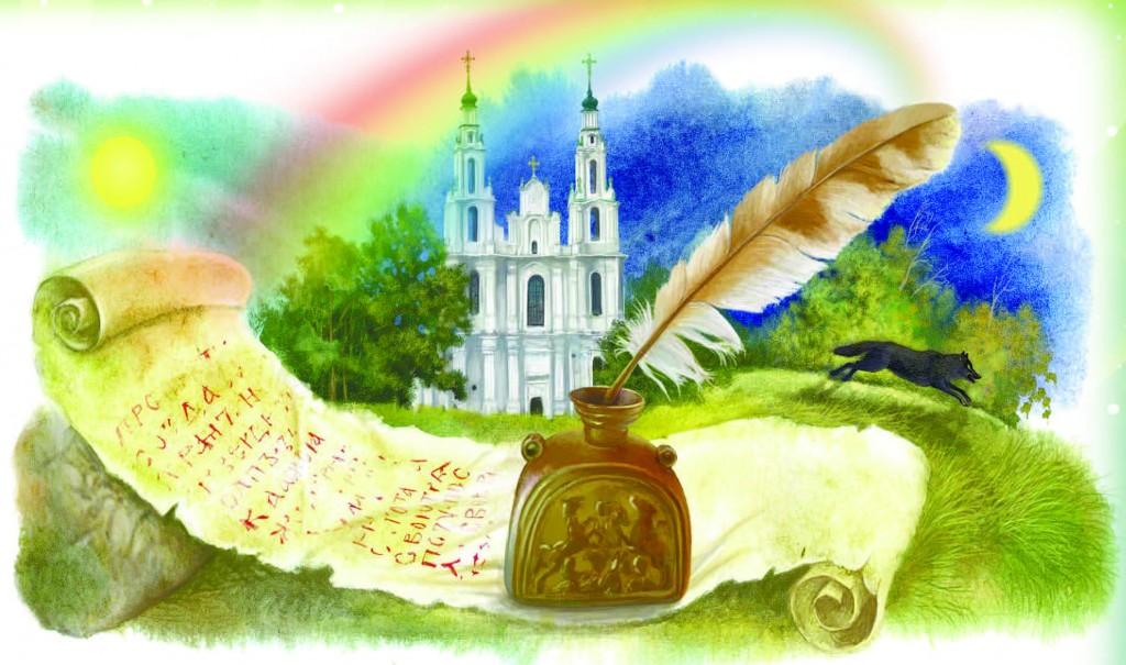 Мая Беларусь (працяг)