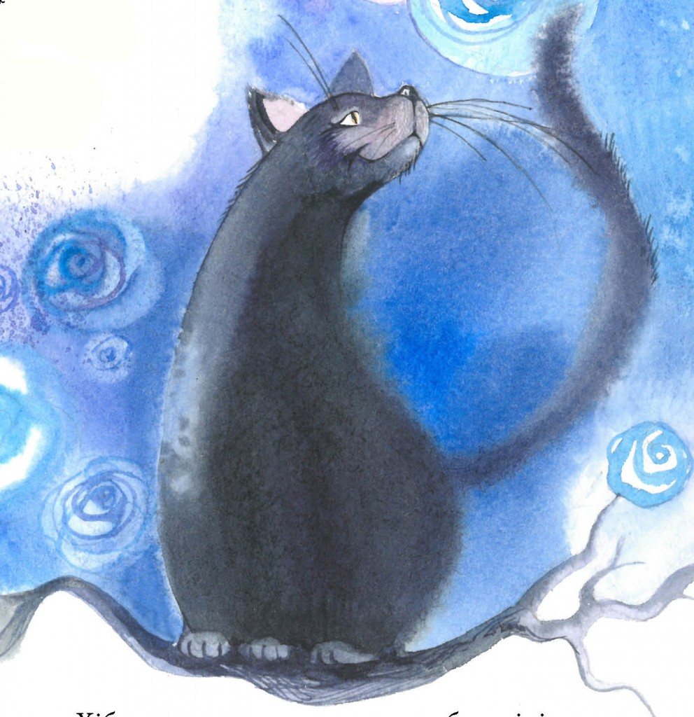 Чорны кот і сінія вослікі