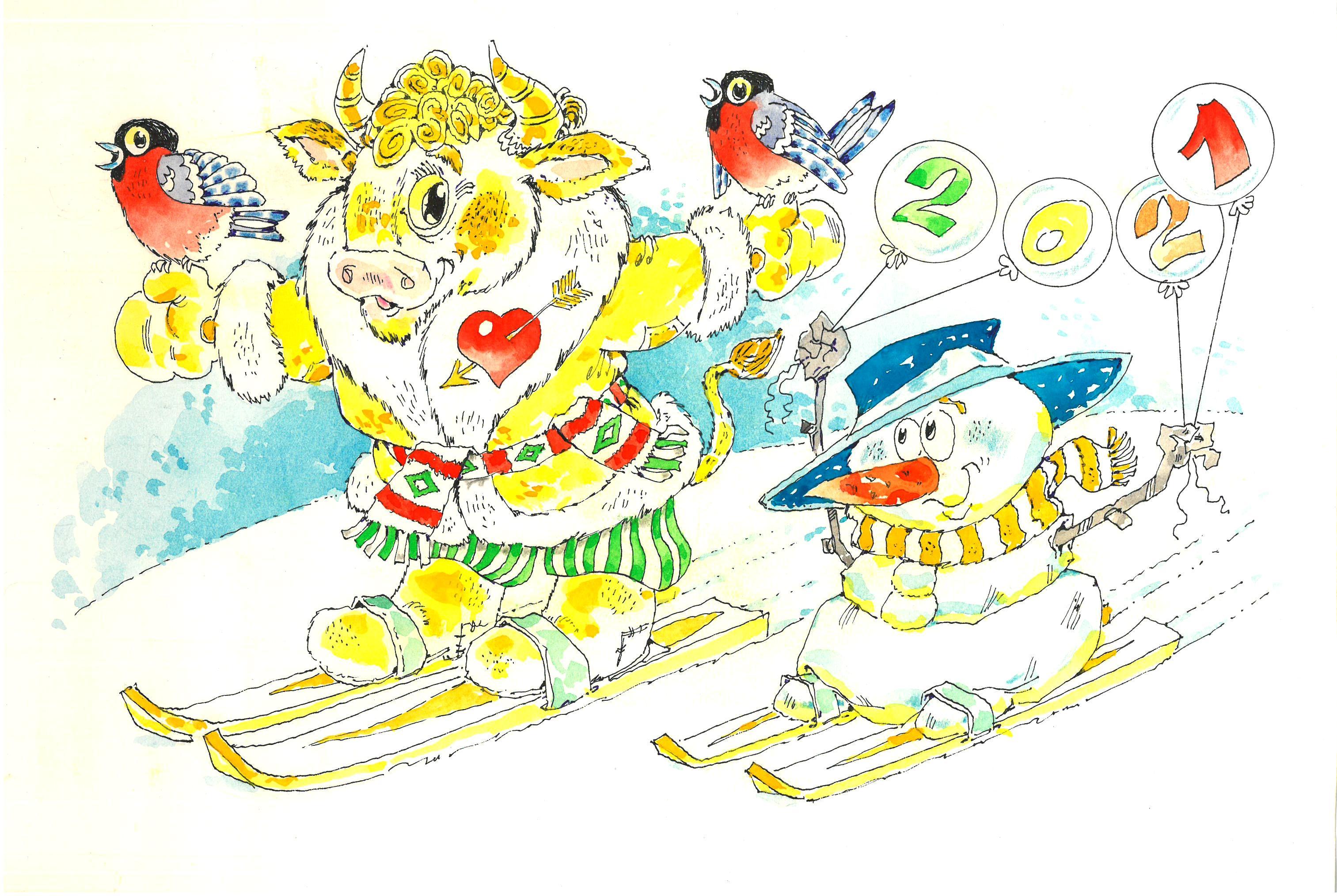 У Новый год з «Вясёлкай»!